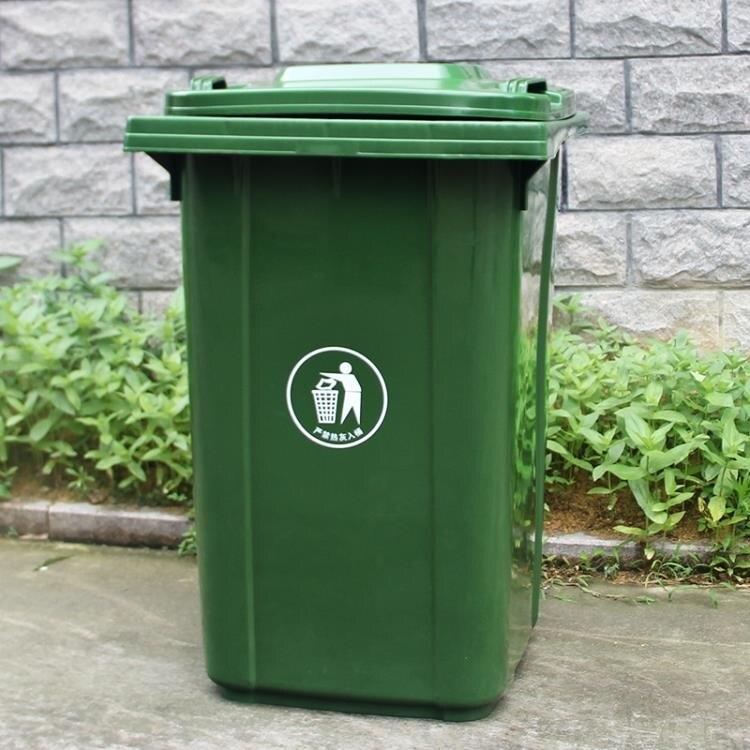 360升大型垃圾桶全新料戶外公共環衛塑料垃圾桶物業環衛局WY【限時八折】 全館限時8.5折特惠!