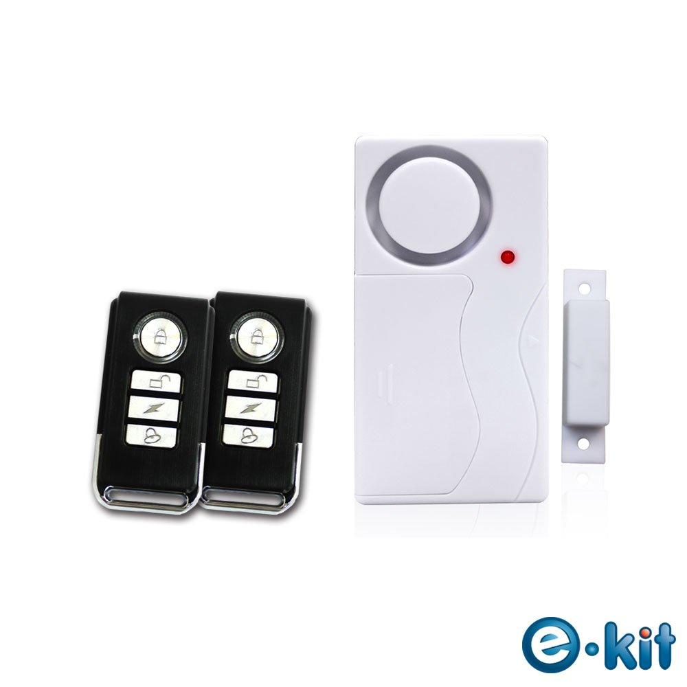 逸奇e-Kit門窗防盜警報器+緊急警報鈴+迎賓門鈴 一對二遙控器 KS-SF03B