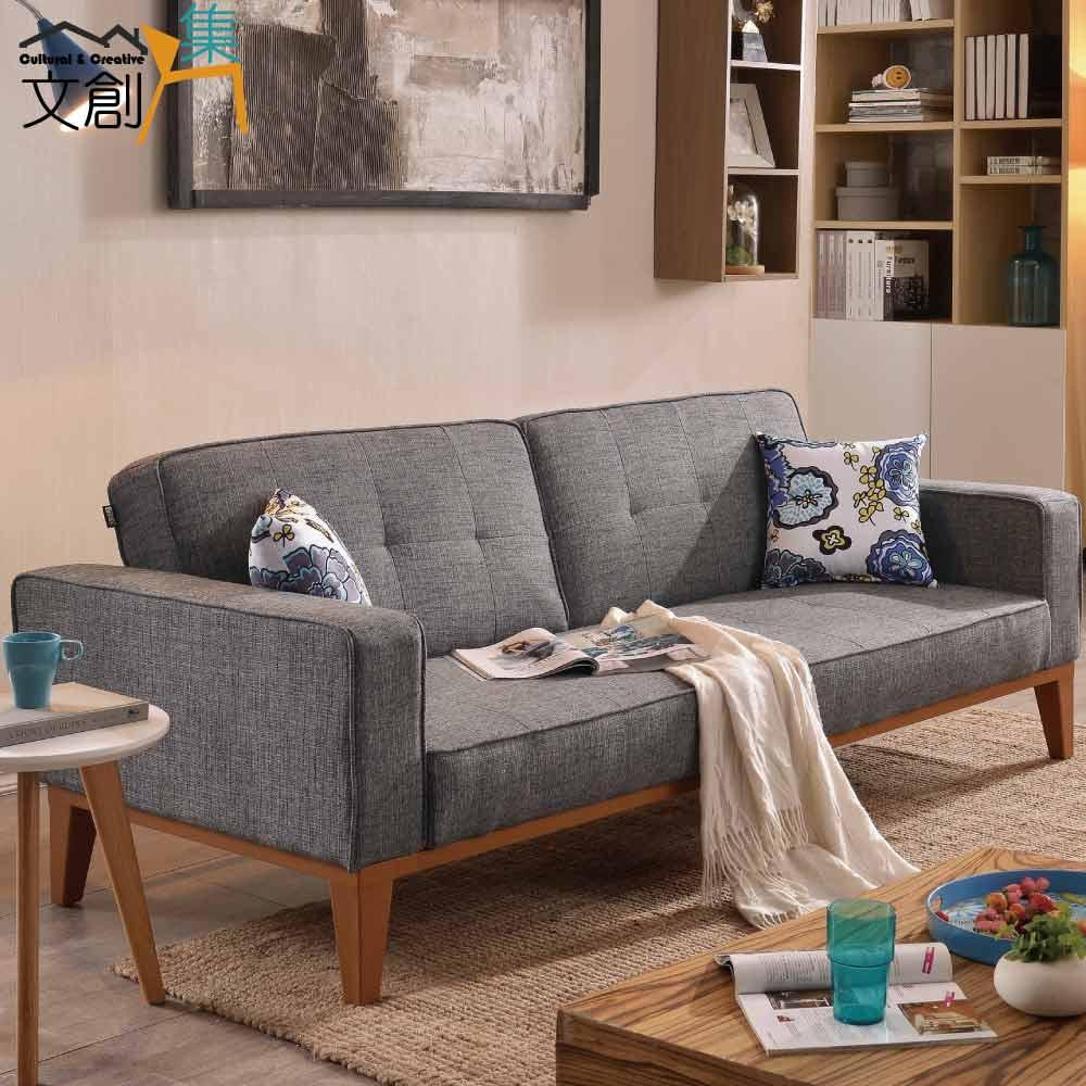 【文創集】丹尼爾 時尚灰亞麻布二用沙發/沙發床(五段式可調整機能設計)