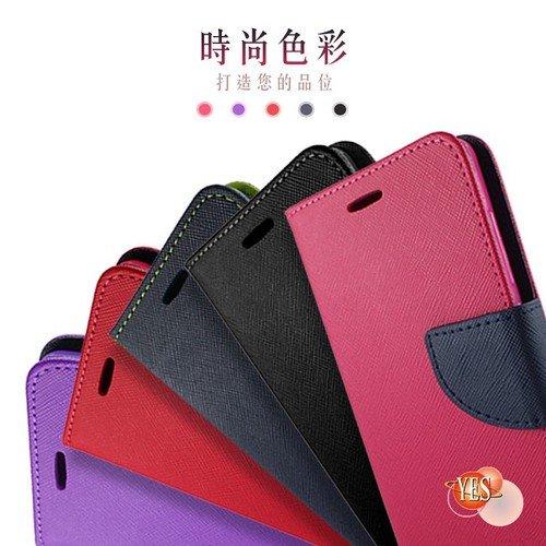 SAMSUNG Galaxy A9 2018 ( A920F ) 6.3 吋       新時尚 - 側翻皮套