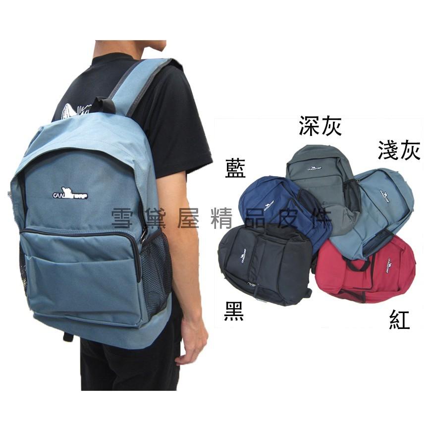 ~雪黛屋~cwturp 後背包大容量可放a4資料夾主袋+外袋共三層防水尼龍布休閒上班上學全齡男女bc