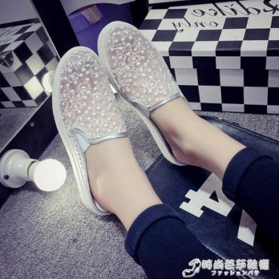 包頭拖鞋女夏平跟時尚外穿韓版學院風懶人涼拖鞋平底網布透氣女鞋