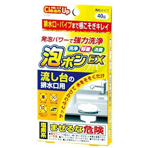 日本品牌【小久保工業所】流理台排水孔清潔錠40g 2入