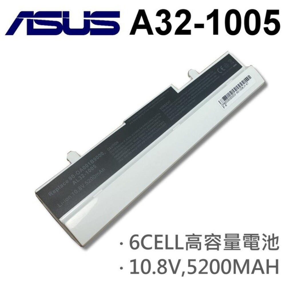 a32-1005 日系電芯 電池 eee pc 1001ha 1001px 1005 1005h 1