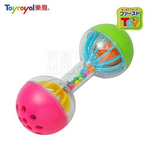 日本《樂雅 Toyroyal》雙邊手搖小啞鈴 【可高溫消毒】 TF3166