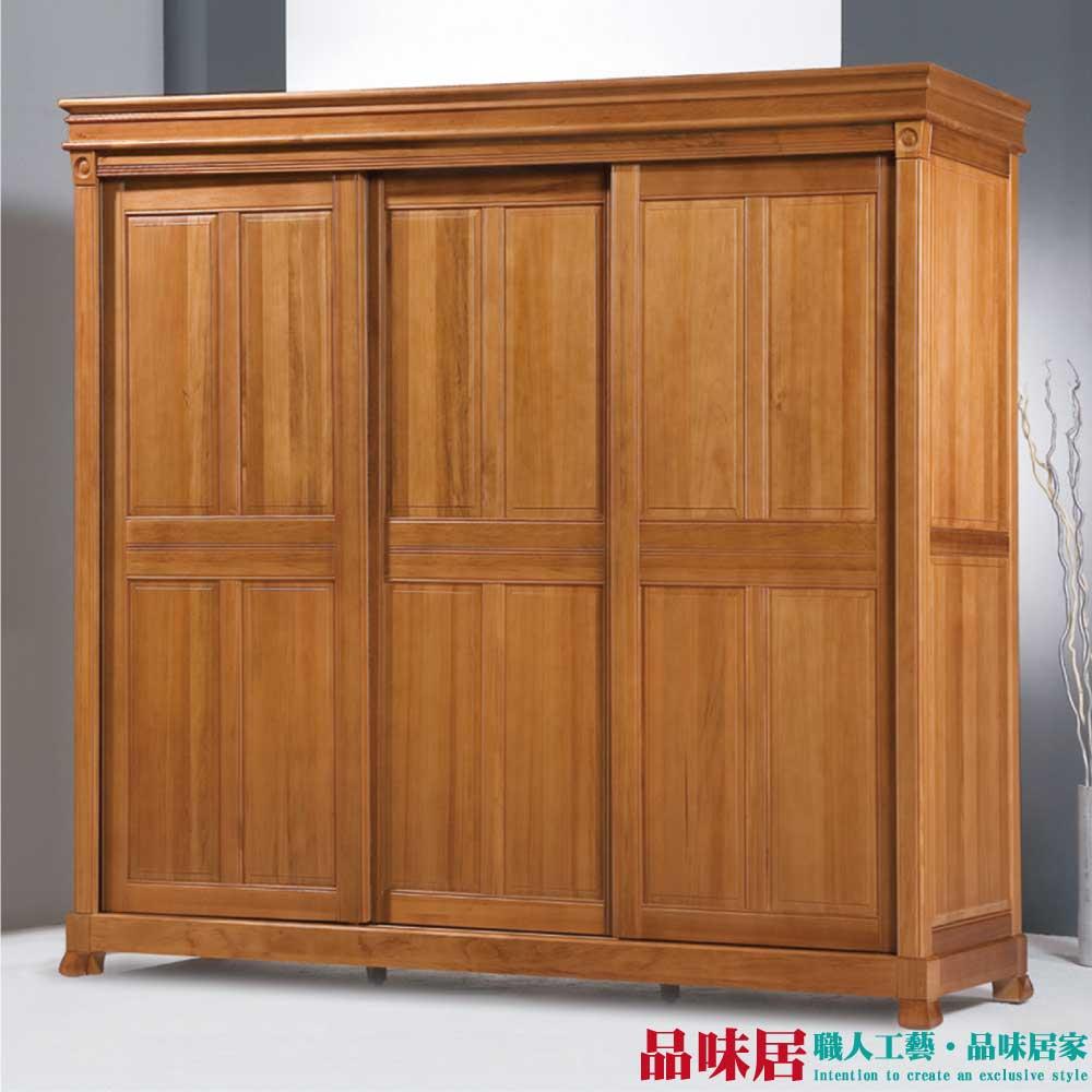 【品味居】亞利維 典雅8尺檜木實木推門式衣櫃/收納櫃(三抽屜+吊衣桿+穿衣鏡)