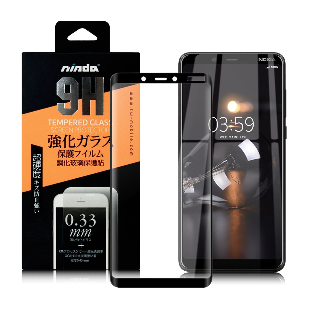 NISDA for Nokia 3.1 Plus 完美滿版玻璃保護貼-黑