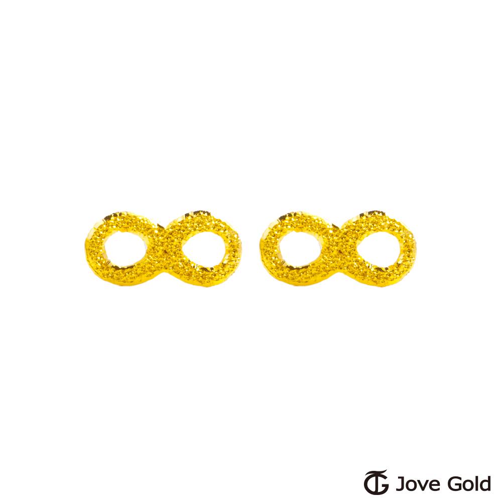 Jove Gold 漾金飾 永遠永遠黃金耳環