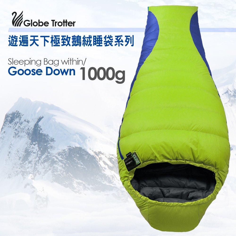 【遊遍天下】MIT保暖防風防潑水鵝絨睡袋GD1000(1.65KG)_隨機選色