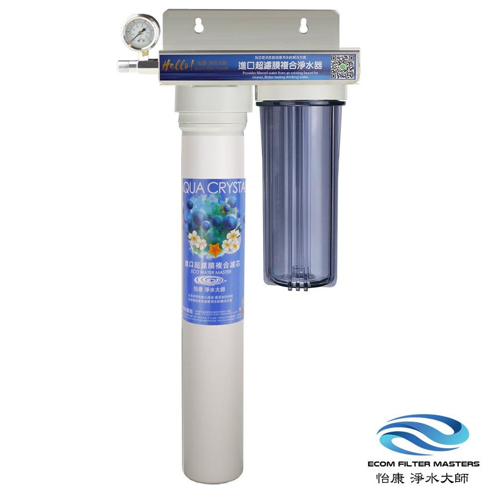 怡康 20吋商用型快拆-二道式MG超濾複合系列濾水器-UMG20P
