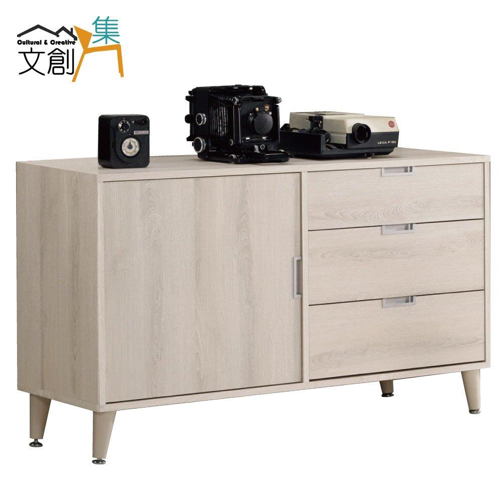 【文創集】艾莎思 4尺木紋餐櫃/收納櫃