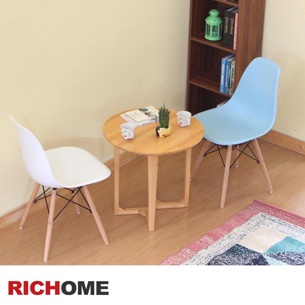 【RICHOME】經典時尚造型椅(4入)-2色