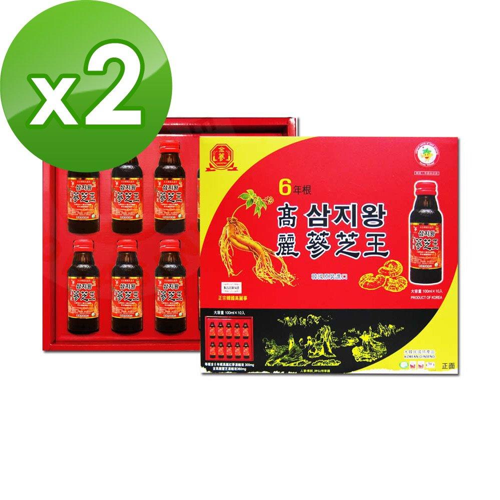 金蔘-6年根韓國高麗人蔘蔘芝王禮盒(100ml*10瓶)共2盒