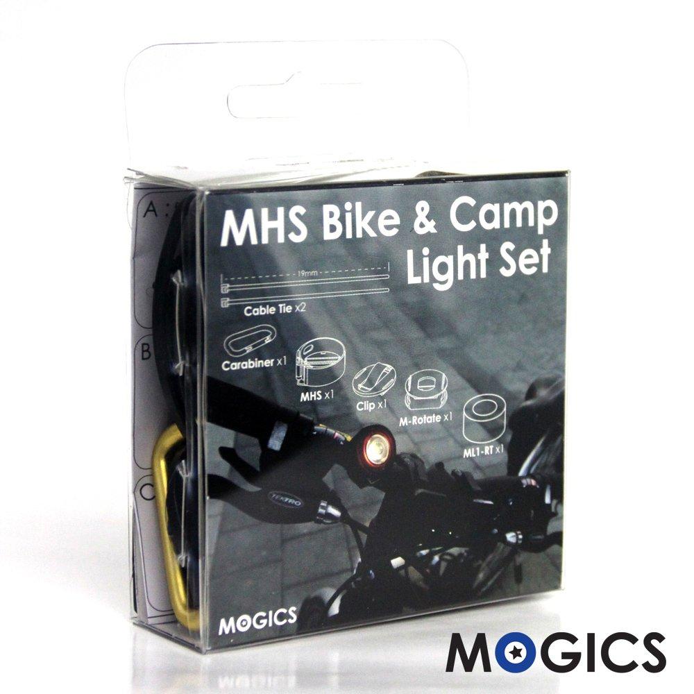 【MOGICS】摩奇客燈戶外型 登山自行車燈組