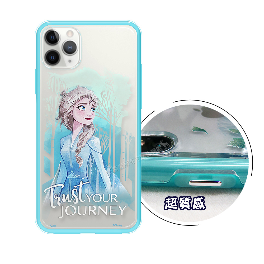 Frozen II《冰雪奇緣2》 iPhone 11 Pro 5.8 吋 二合一雙料手機殼 保護殼(艾莎)