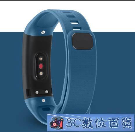 運動手環Eris B19/B29原裝表帶 可更換多彩運動防水腕帶