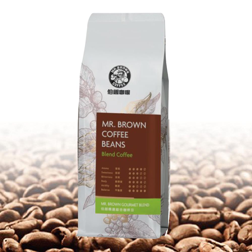 【伯朗嚴選】伯朗精選綜合咖啡豆450g ~ 限量加碼送耳掛式咖啡濾紙 (10入)