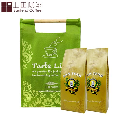 上田 古巴藍山(半磅)&特級藍山咖啡(半磅) 附提袋