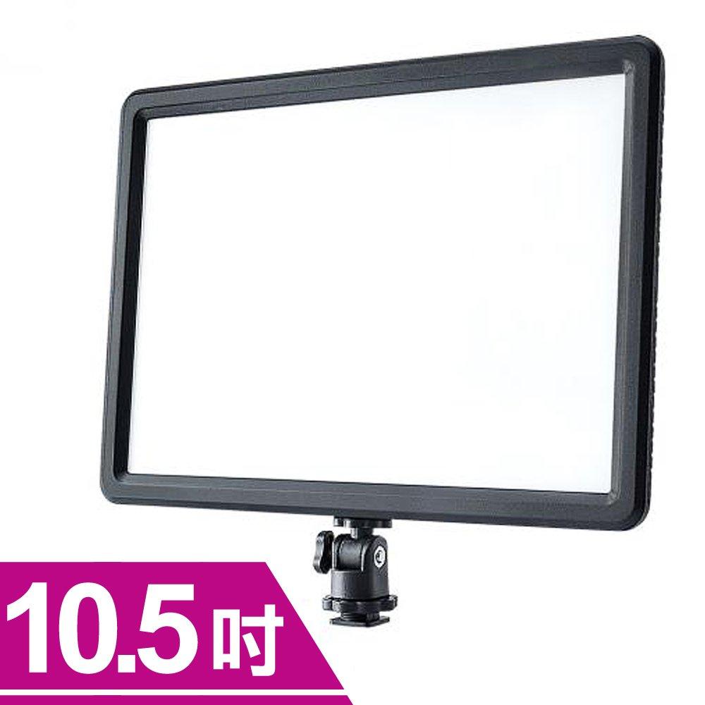Kamera公司貨 直播專用 超薄便攜型雙色溫攝影燈LED直播補光燈(10.5吋)