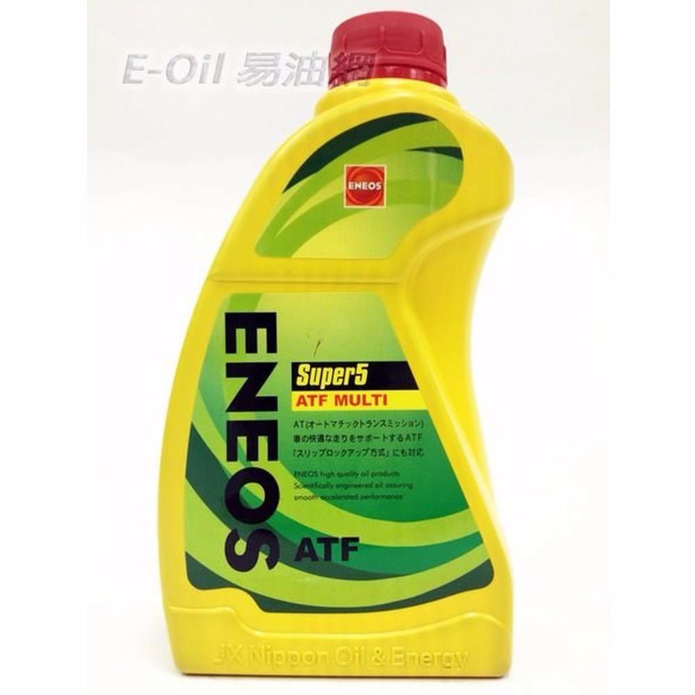 易油網eneos super5 atf multi 新日本石油 全合成變速箱油