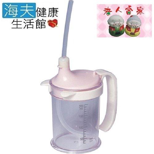 【老人當家 海夫】ISK日本製吸管杯