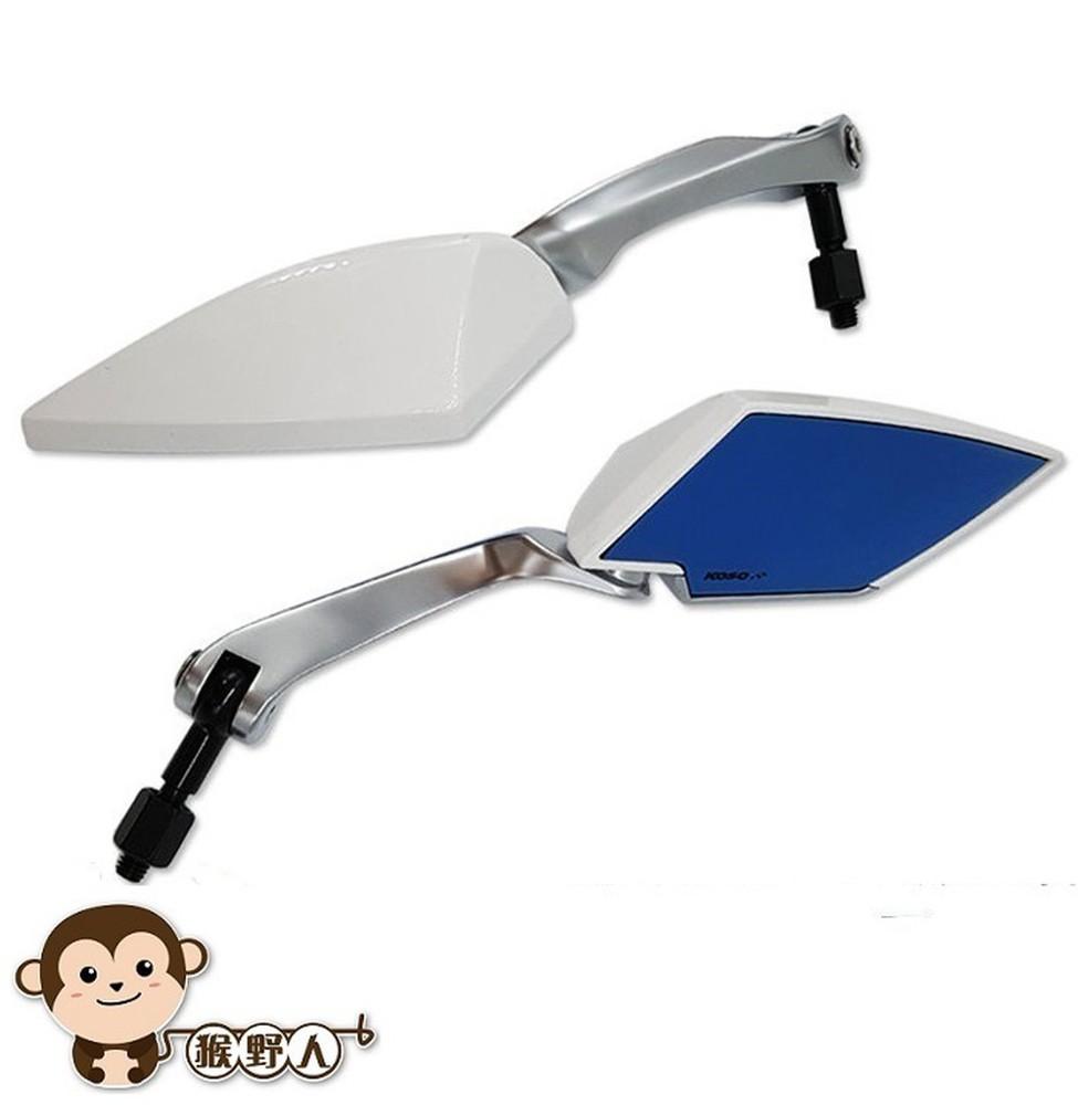 猴野人通用型 koso tt 後照鏡 m8 烤漆白鏡殼 電鍍霧銀鏡骨 藍鏡 後視鏡