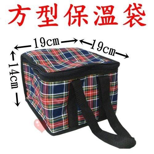 台灣製 方形保溫便當袋