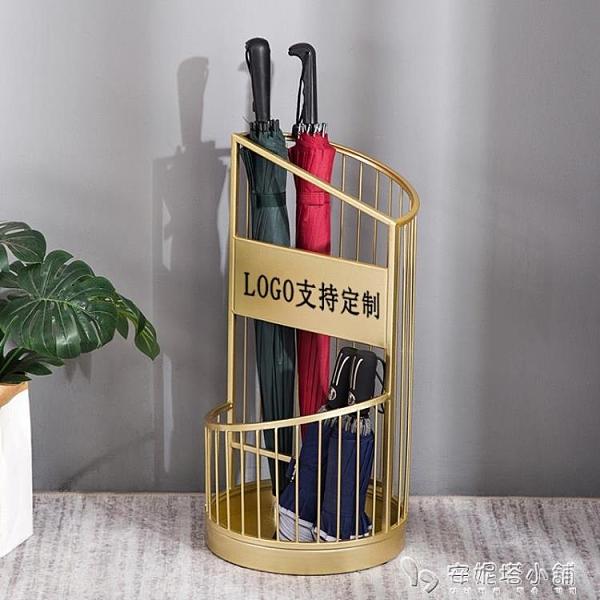 北歐雨傘架創意收納家用商用雨傘桶進門口放置筒放傘神器LOGO定制 ATF安妮塔小铺