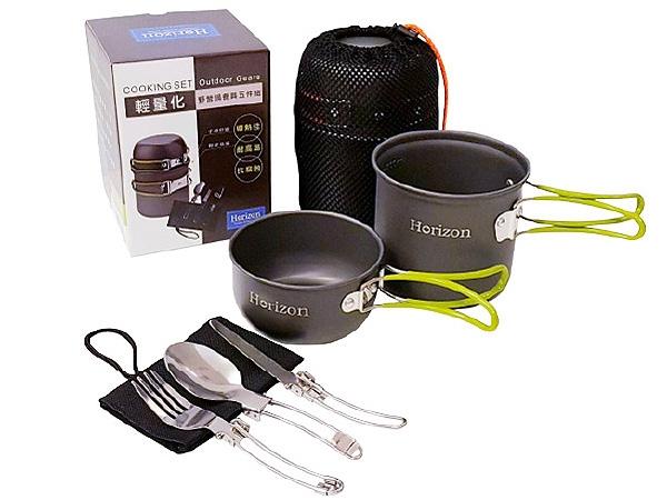 Horizon 天際線~輕量化野營鍋餐具(五件組) 款式可選【D960746】※限宅配/無貨到付款