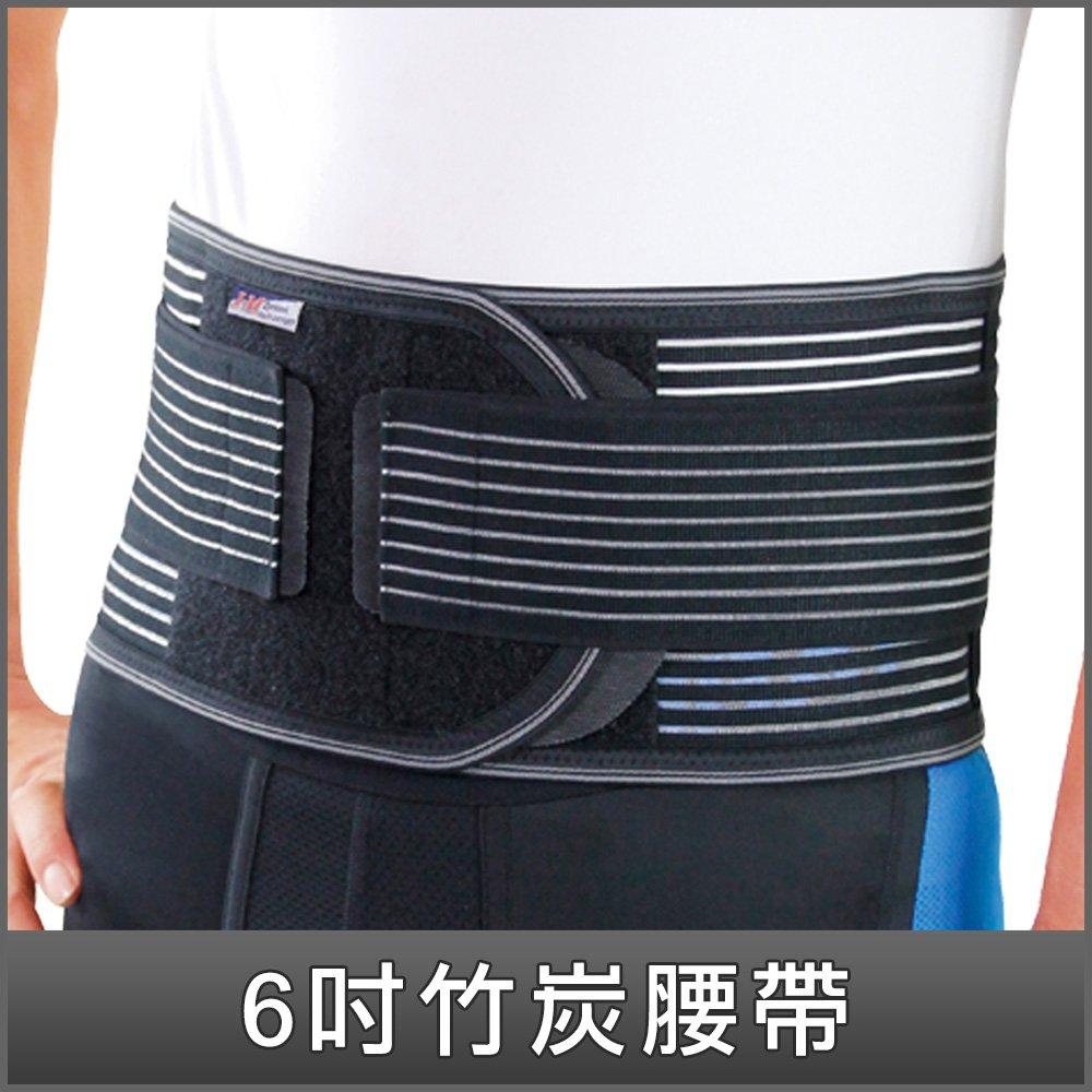 WB-655  6.5吋竹炭運動腰帶