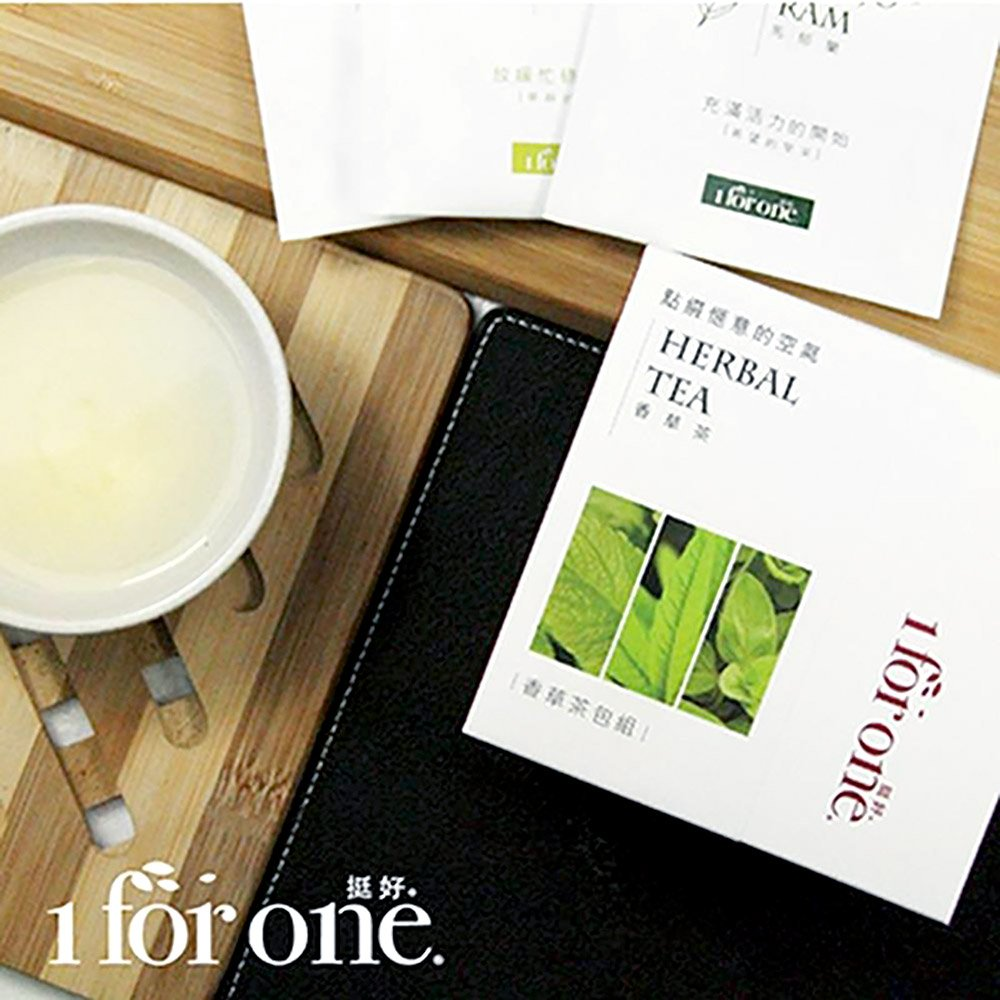 《1 for one》香草茶隨身組-綜合組(6包/盒,共2盒)