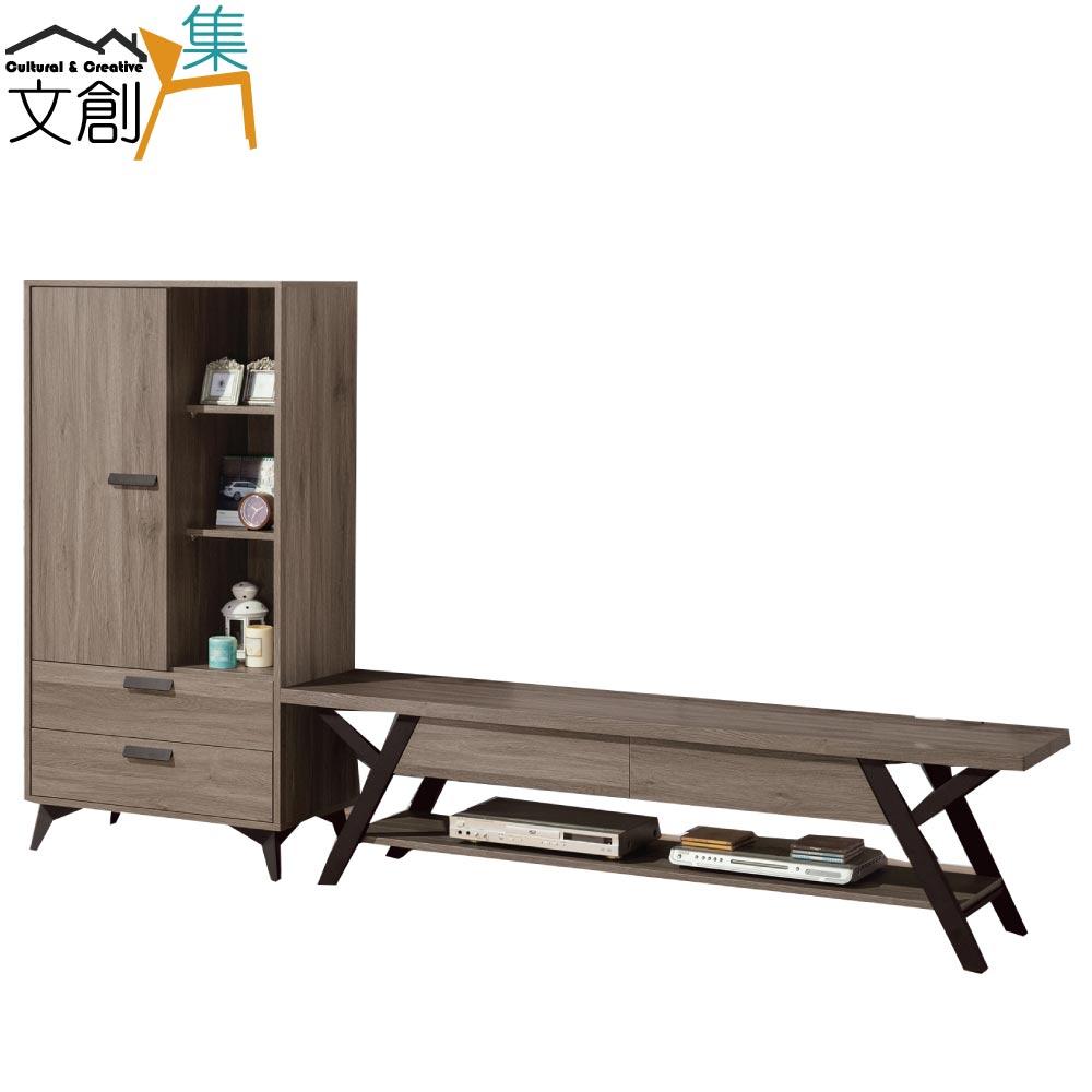 【文創集】梅約可 時尚8.5尺木紋L型電視櫃/展示櫃組合