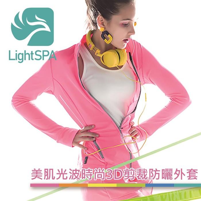 【越曬越白光波衣】美肌光波時尚3D剪裁防曬外套(五色可選)