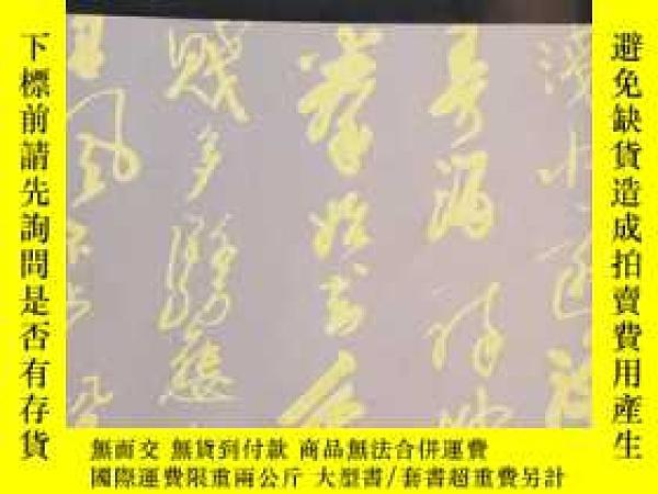 二手書博民逛書店書法雜誌1997罕見1 3 6期合訂本Y18256