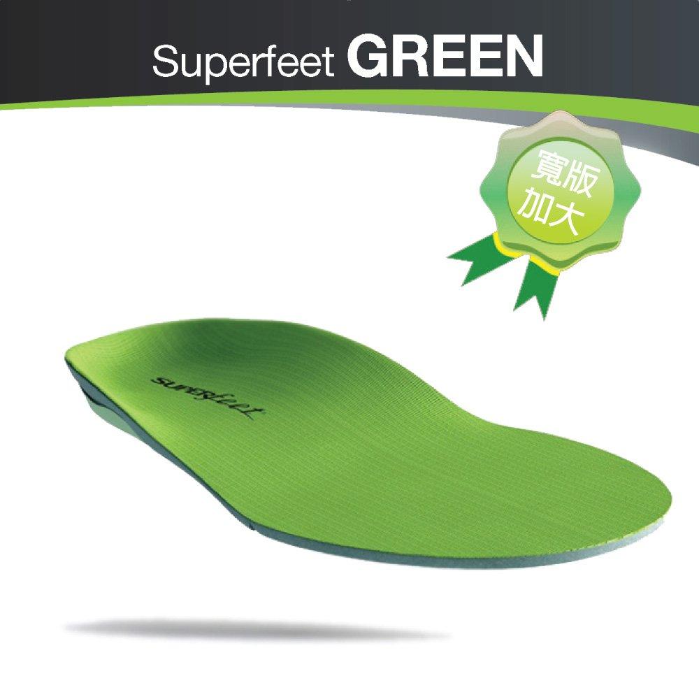 【美國SUPERfeet】健康慢跑登山健行多用途抑菌足弓鞋墊  -寬版綠色