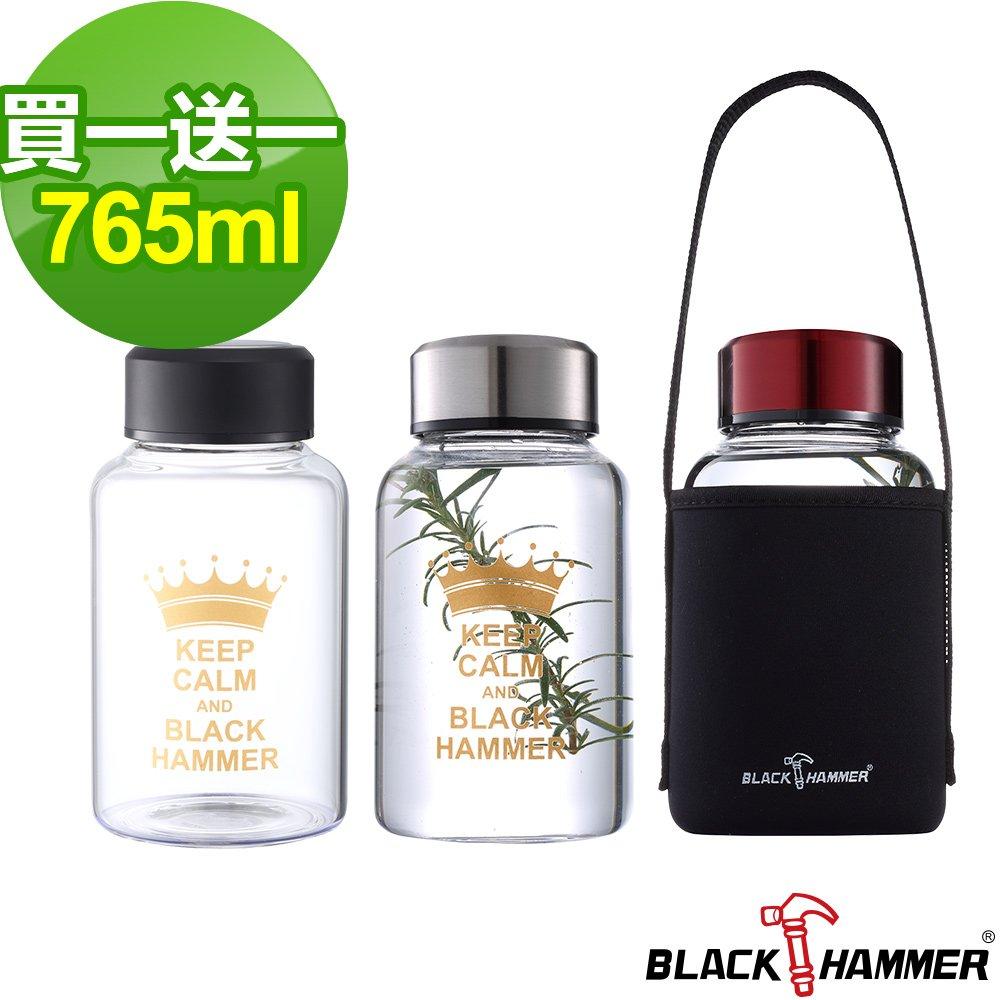 【義大利 BLACK HAMMER】亨利耐熱玻璃水瓶-765ml 銀色 (附布套)-買一送一