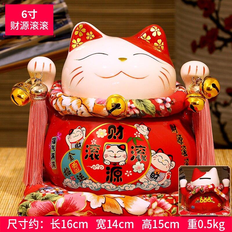 上善若水招財貓擺件大號日本陶瓷猫儲蓄存錢罐店鋪開業禮品0286 ♠極有家♠
