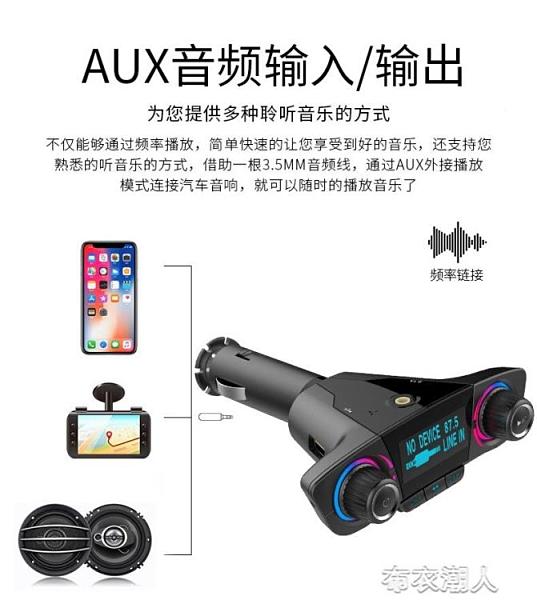 車載MP3播放器插卡AUX藍芽接收器多功能汽車U盤音樂播放免提 【快速出貨】