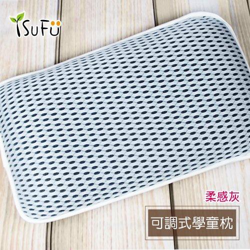 [舒福家居]3D超柔透氣可調式學童枕 會呼吸超散熱科技枕