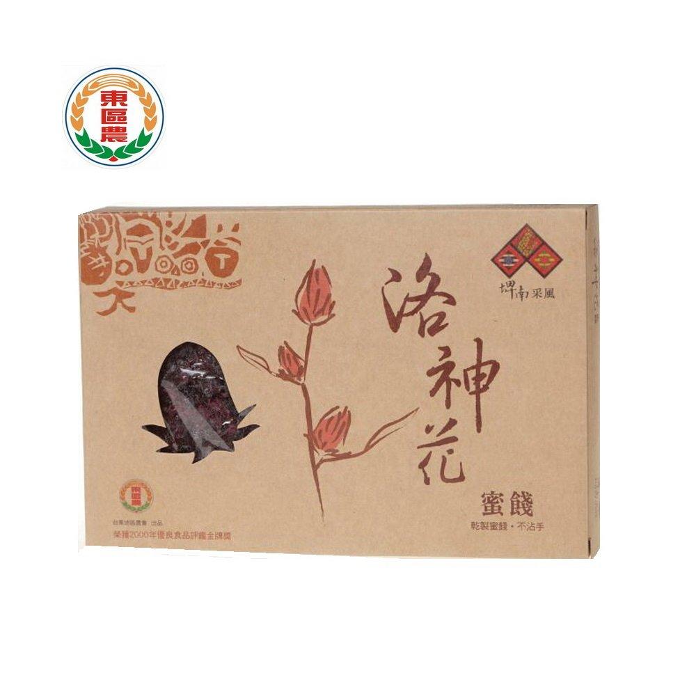 (任選)【台東地區農會 】洛神花蜜餞150g/盒