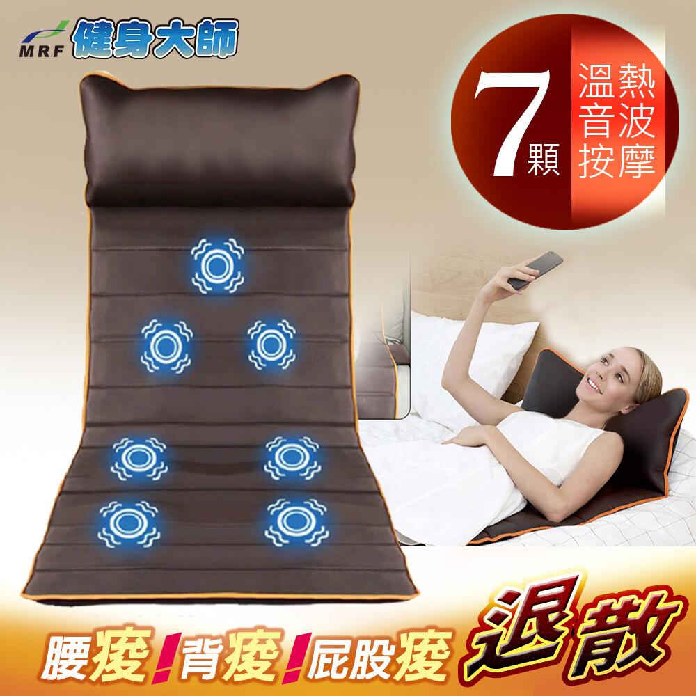 健身大師-星級spa兩用收折按摩床