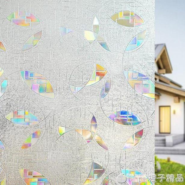 靜電3D免膠玻璃貼膜透光半透客廳裝飾移門窗花窗戶窗貼紙小馬賽克全館促銷限時折扣