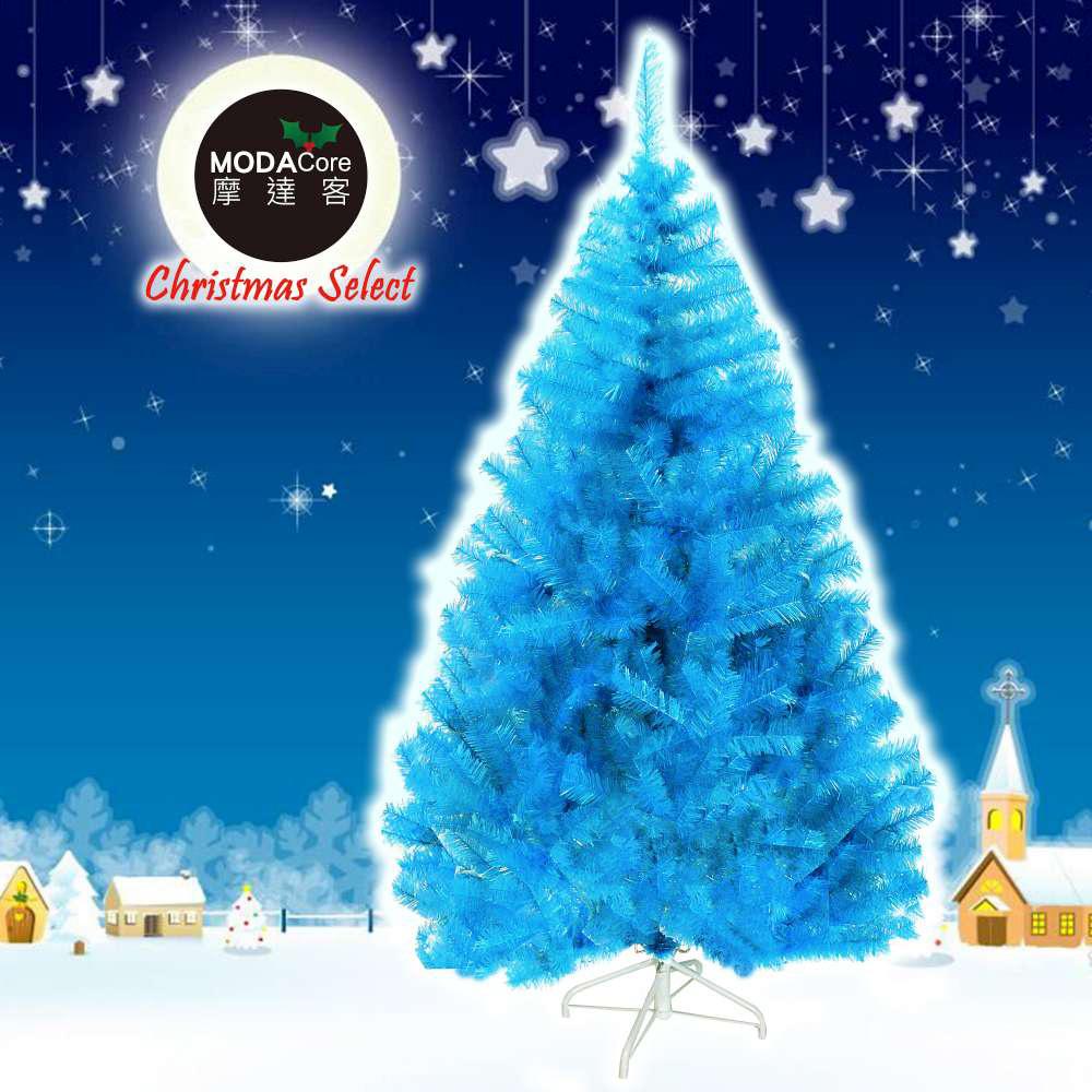 摩達客台製豪華型6尺/6呎(180cm)晶透藍色聖誕樹 裸樹(不含飾品不含燈)