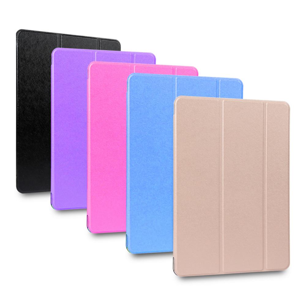 【LS50蠶絲紋】輕薄款10.5吋iPad平板保護皮套(適用10.5吋 iPad Air 2019/iPad Pro 2017)