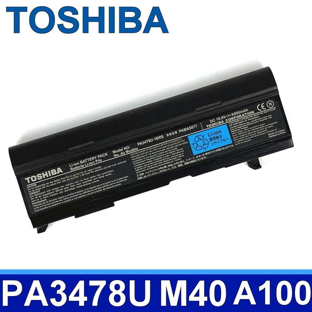 toshiba pa3478u 9芯 原廠 電池 pa3400u-1brl pa3400u-1bas