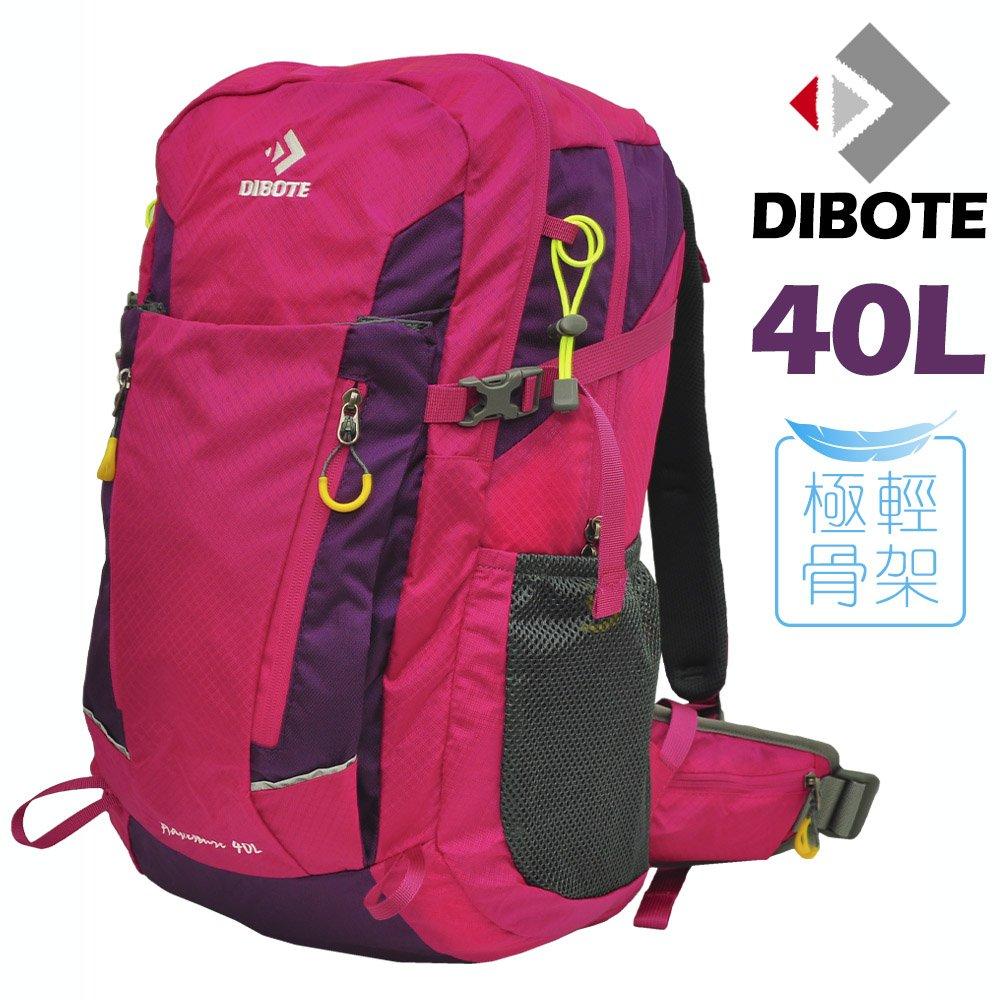 【迪伯特DIBOTE】極輕。專業登山休閒背包-40L (玫粉)