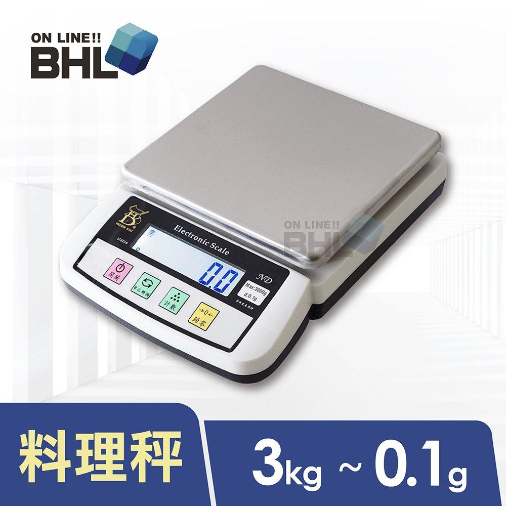 【BHL秉衡量電子秤】高精度LCD白光液晶計重秤 ND-3K〔3000gx0.1g〕