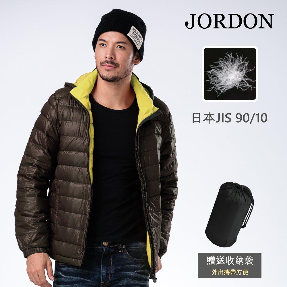 【JORDON 橋登】時尚輕量 JIS90/10 可拆帽 羽絨夾克 (橄綠)