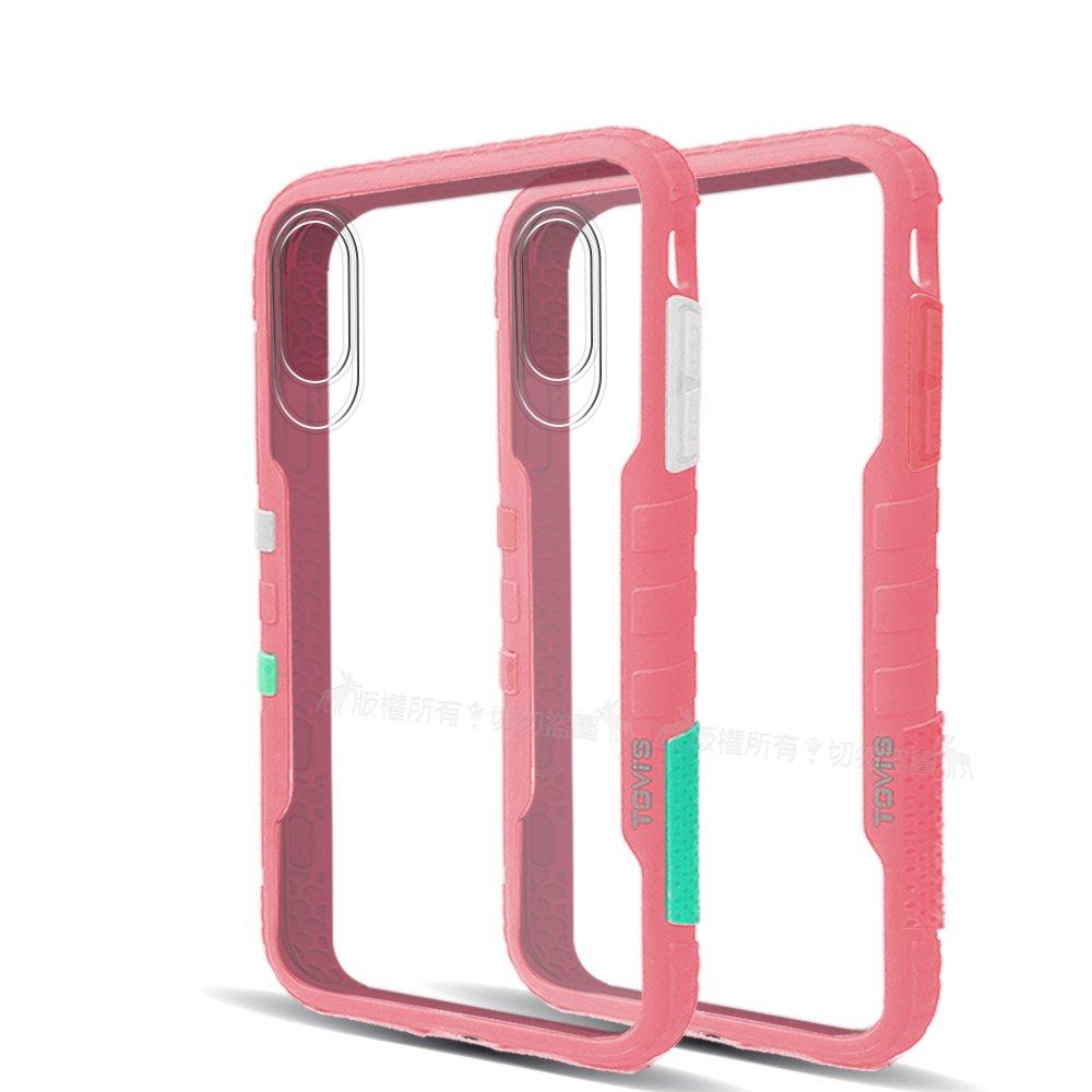 TGVi'S 極勁2代 iPhone Xs Max 6.5吋 個性撞色防摔手機殼 保護殼 (櫻花粉)