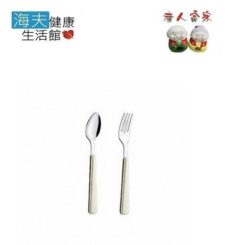 【老人當家 海夫】青芳 高齡者用便利叉子 湯匙